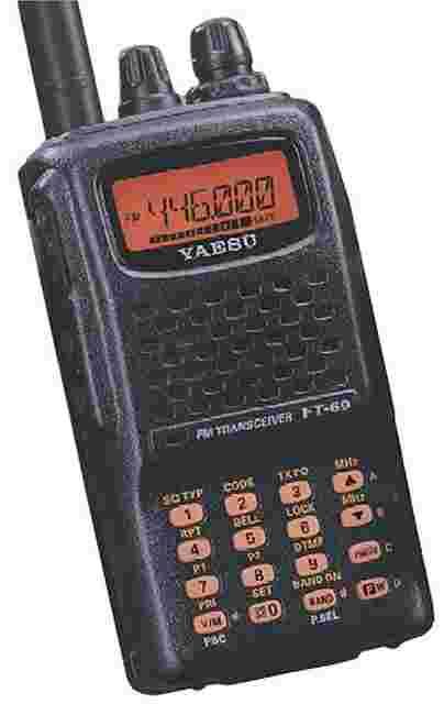 Радиостанция Yaesu FT-60R B3
