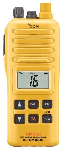 Радиостанция Icom IC-GM1600
