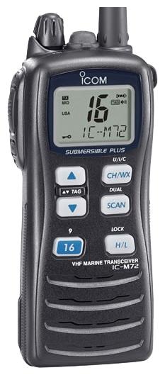 Радиостанция Icom IC-M73 euro