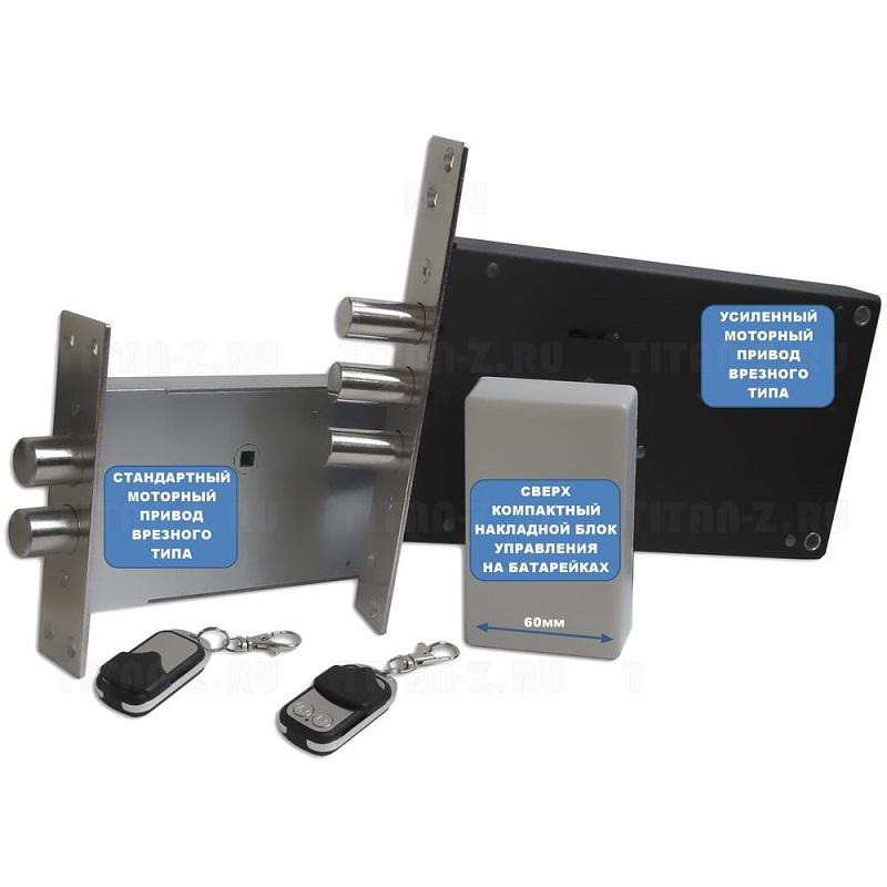 Врезной скрытый электронный замок невидимка Титан-Battery Mini с маленьким накладным блоком управления