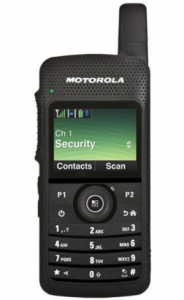 Радиостанция Motorola SL4000 403-470 МГц, 1000 кан.MDH81QCN9MA2AN