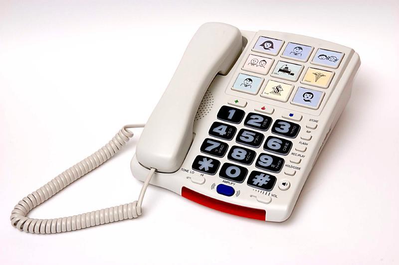 Проводной телефон Слух TA-537/AKAI AT-S537