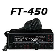 Радиостанция Yaesu FT-450D